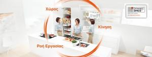 practical_kitchen_el